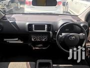 Toyota Passo 2012 Beige | Cars for sale in Nairobi, Nairobi West