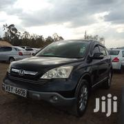 Honda CR-V 2006 Black | Cars for sale in Nairobi, Nairobi Central