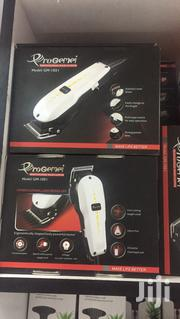 Professional Hair Clipper/Shaver/Trimmer - Wholesale and Retail   Tools & Accessories for sale in Nairobi, Nairobi Central