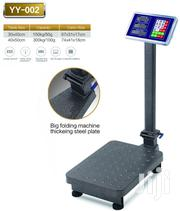 150kgs Weighing Scale | Store Equipment for sale in Nairobi, Nairobi Central
