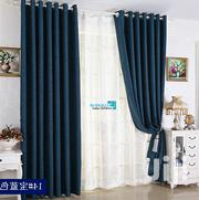 Navy Blue Living Room Curtain and Sheer | Home Accessories for sale in Nairobi, Nairobi Central
