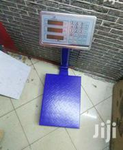 100 Kgs Digital Weighing Platform Scale Machine | Store Equipment for sale in Nairobi, Nairobi Central