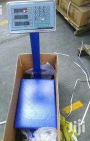 300 Kgs Digital Weighing Platform Scale Machine | Store Equipment for sale in Nairobi, Nairobi Central