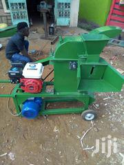 Combined Electric And Petrol Engine Chopper Machine. | Farm Machinery & Equipment for sale in Kajiado, Kitengela
