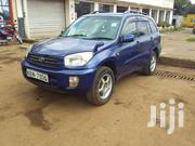Toyota RAV4 2004 Blue | Cars for sale in Kericho, Kipchebor