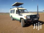 Toyota Land Cruiser 2011 Beige | Cars for sale in Kajiado, Ngong