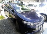 Toyota Allion 2012 Blue | Cars for sale in Mombasa, Shimanzi/Ganjoni