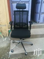 Brand New Executive Orthopedic Chairs | Furniture for sale in Nairobi, Nairobi Central