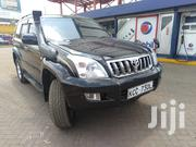 Toyota Land Cruiser Prado 2008 Black | Cars for sale in Nairobi, Nairobi Central