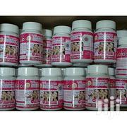 Supreme Gluta White Whitening Capsules | Vitamins & Supplements for sale in Nairobi, Nairobi Central