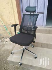 Executive Orthopedic Office Chair. | Furniture for sale in Nairobi, Nairobi Central