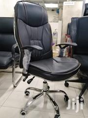 Executive Office Chair. | Furniture for sale in Nairobi, Nairobi Central