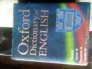 Oxford English Dictionary | Books & Games for sale in Kwale, Ukunda
