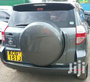 Toyota Vanguard 2008 Gray | Cars for sale in Nairobi, Nairobi Central