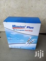 Mission Plus Hb Test Strips | Medical Equipment for sale in Nairobi, Nairobi Central