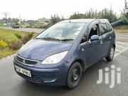Mitsubishi Colt 2011 Blue | Cars for sale in Nairobi, Nairobi Central