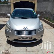Toyota Mark X 2009 Silver | Cars for sale in Nyandarua, Karau