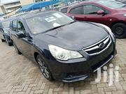 Subaru Legacy 2012 Black | Cars for sale in Mombasa, Tudor