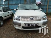 New Toyota Succeed 2012 White | Cars for sale in Uasin Gishu, Kapsoya