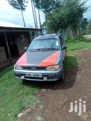 Toyota Starlet 1995 Glanza Gray | Cars for sale in Kericho, Ainamoi