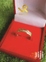 18k Gold Bride Wedding Band Ring. Custom Made | Jewelry for sale in Nairobi, Nairobi Central