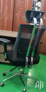 Orthopaedic Seat | Furniture for sale in Nairobi, Nairobi Central