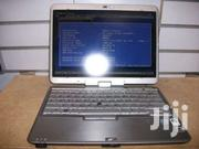 HP ELITEBOOK 2710P LAPTOP - WORKING | Laptops & Computers for sale in Homa Bay, Mfangano Island