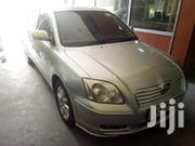 Toyota Avensis 2006 Silver | Cars for sale in Mombasa, Timbwani