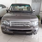 Land Rover Range Rover Vogue 2012 Gray | Cars for sale in Mombasa, Majengo