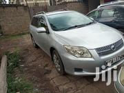 Toyota Corolla 2010 Silver | Cars for sale in Nairobi, Parklands/Highridge