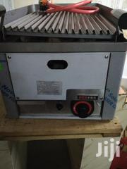 L P G Flame Grill | Restaurant & Catering Equipment for sale in Mombasa, Mkomani
