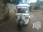 Piaggio 2015 White | Motorcycles & Scooters for sale in Kilifi, Malindi Town