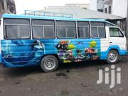 Isuzu Minx 1999 White | Buses & Microbuses for sale in Mombasa, Tononoka