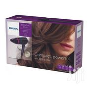 Brand New Philip Essentialcaresilence (1600W) | Tools & Accessories for sale in Nairobi, Kahawa West