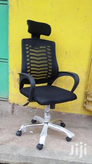 Comfortable Office Seat | Furniture for sale in Nairobi, Nairobi Central