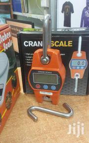 300 Kgs Digital Hanging Scale   Manufacturing Equipment for sale in Nairobi, Nairobi Central