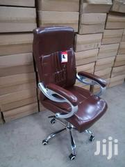 Headrest Chair | Furniture for sale in Nairobi, Embakasi