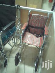 Kids Wheelchair | Medical Equipment for sale in Nairobi, Nairobi Central