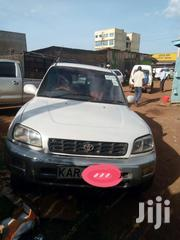 Toyota RAV4 1997 White | Cars for sale in Nandi, Kapsabet