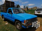 Toyota Hilux 1996 Blue | Cars for sale in Murang'a, Gatanga