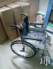 Steel Folding Commode Wheelchair | Tools & Accessories for sale in Nairobi, Nairobi Central
