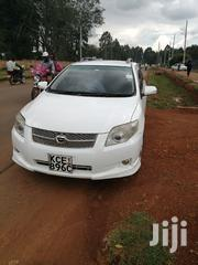 Toyota Fielder 2008 White | Cars for sale in Uasin Gishu, Kapsoya