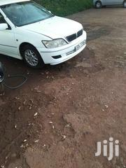 Toyota Vista | Cars for sale in Kajiado, Ngong