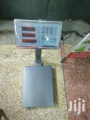 Heavy Duty Digital Weighing Scale 150kg | Store Equipment for sale in Nairobi, Nairobi Central