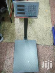 Heavy Duty Digital Platform Weighing Scale 300kg Capacity | Store Equipment for sale in Nairobi, Nairobi Central