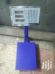 150kg Digital Weighing Scale Brand New 1 Year Warranty | Store Equipment for sale in Nairobi, Nairobi Central