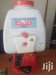 Aico Power Sprayer | Farm Machinery & Equipment for sale in Nairobi, Ngara