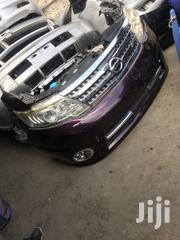 Nissan Serena 2011 Nosecut | Vehicle Parts & Accessories for sale in Nairobi, Nairobi Central
