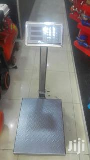 TCS 50g-150kg Weighing Price Balance | Store Equipment for sale in Nairobi, Nairobi Central