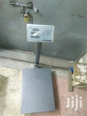 300kg Weighing Machine/Digital Weight Scale | Store Equipment for sale in Nairobi, Nairobi Central